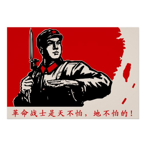 Chinarevolution Print