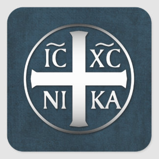 Christogram ICXC NIKA Jesus erövrar Fyrkantigt Klistermärke