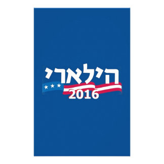 Clinton hebré 2016 brevpapper