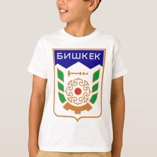 Coat_of_arms_of_Bishkek_1991-1994 Tshirts