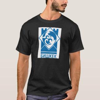 Coat_of_arms_of_Bishkek_Kyrgyzstan T-shirts