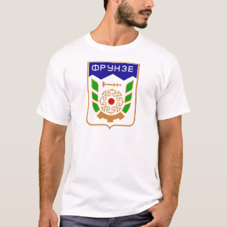 Coat_of_arms_of_Frunze_Kyrgyzstan Tee