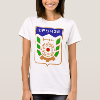 Coat_of_arms_of_Frunze_Kyrgyzstan Tee Shirts