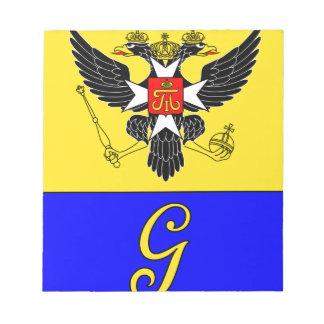 Coat_of_Arms_of_Gatchina_ (V. _1) Anteckningsblock