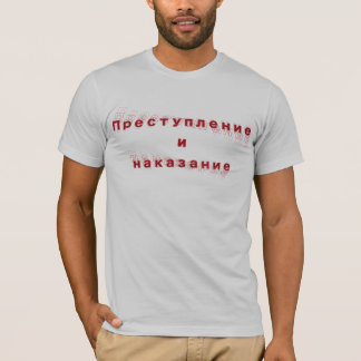 Crime_and_Punishment Tee