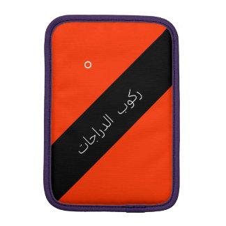 Cykla i arabiska iPad mini sleeve