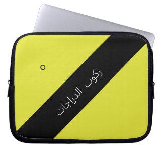 Cykla i arabiska laptop sleeve