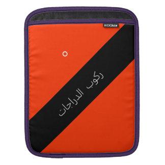 Cykla i arabiska sleeve för iPads
