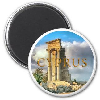 Cypern fördärvar magnet rund 5.7 cm
