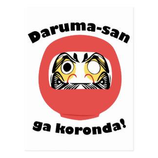 Daruma-san Ga Koronda Vykort