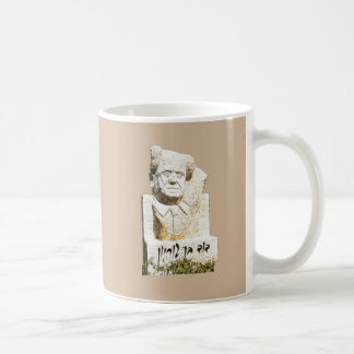 David Ben-Gurion minnesmärke Kaffemugg