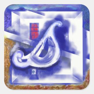 December 12 fyrkantigt klistermärke