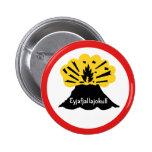 Den Eyjafjallajokull vulkan knäppas emblem Knapp Med Nål