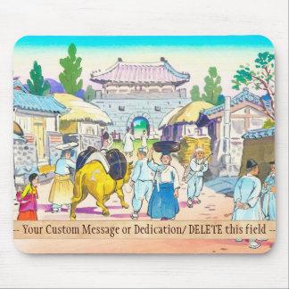 Den Hiyoshi Mamoru koreanen marknadsför japansk la Musmatta