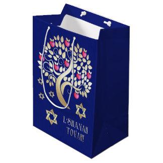 Den judiska gåvan för nytt år | Rosh Hashanah