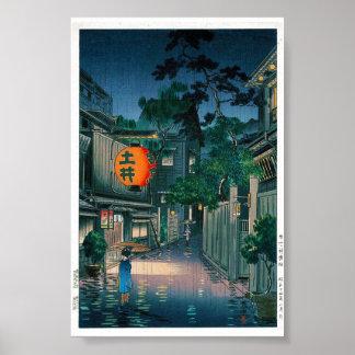 Den kalla orientaliska japanska Kasamatsu Poster