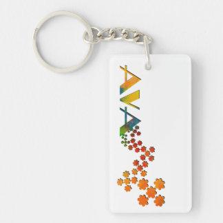 Den kända leken - Ava Rektangulärt Dubbelsidigt Nyckelring I Akryl