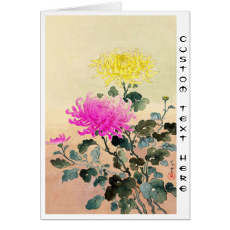 Den Koitsu Tsuchiya Chrysanthemumjapanen blommar OBS Kort