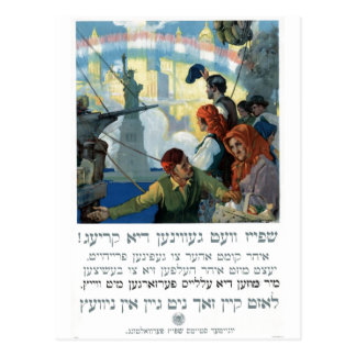 Den mat ska segern yiddishen för krig WWI poster Vykort