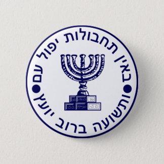 Den Mossad (הַמוֹסָד) logotypen förseglar Standard Knapp Rund 5.7 Cm