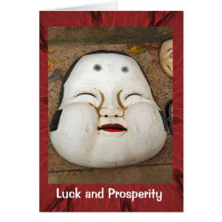 Den orientaliska festivalen maskerar, mandarinen hälsningskort