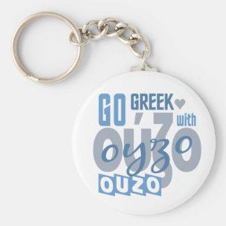 Den Ouzo nyckelringen - välj stil Rund Nyckelring