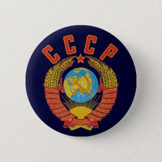 Den sovjetiska vapenskölden CCCP knäppas Standard Knapp Rund 5.7 Cm