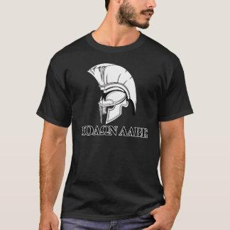 Den spartanska grekiska hjälmkomen och tar det tröjor