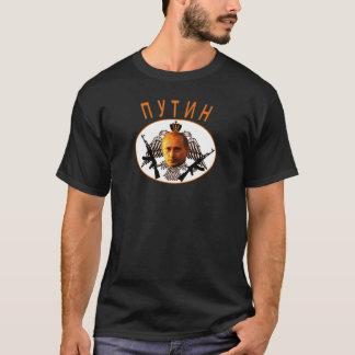 Den statliga officiella ryssen förseglar Circa T-shirts