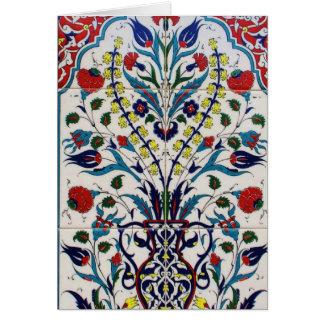 Den traditionella islamiska blom- designen hälsningskort