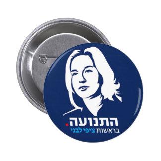 Den Tzipi Livni Hatnuah israel politiskt parti Standard Knapp Rund 5.7 Cm