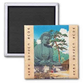 Den underbara Buddhaen på den Kamakura Hasui Kawas Kylskåps Magneter