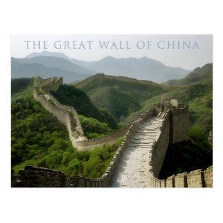 den underbara väggen av chinan vykort
