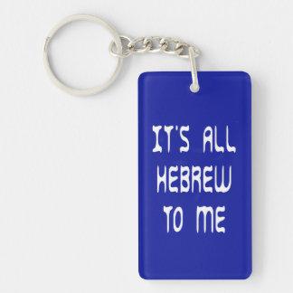 Det är all hebré till mig nyckelring