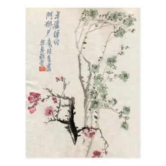 Det asiatiska körsbäret blomstrar vintagevykortet vykort
