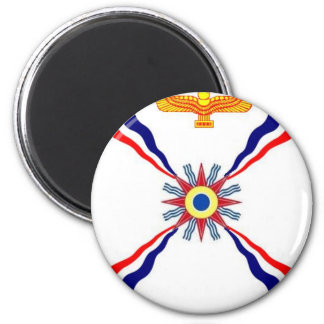 Det assyriska ChaldeanSyriac lagret Magnet Rund 5.7 Cm