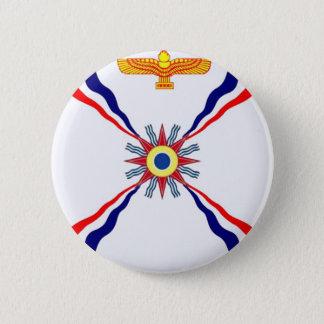 Det assyriska ChaldeanSyriac lagret Standard Knapp Rund 5.7 Cm