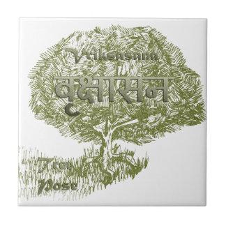 Det Vriksasana ~Yogaträd poserar Kakelplatta