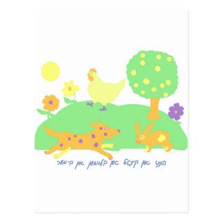 djur platshund för lantgård, kanin, och höna-i vykort