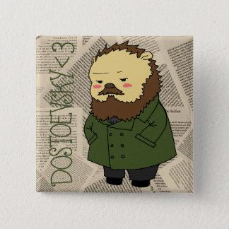 Dostoevsky kvadrerar knäppas standard kanpp fyrkantig 5.1 cm