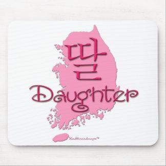 Dotter (korean) musmatta