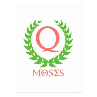 Drottning Moses Vykort
