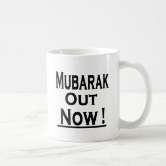 Egypten Kaffemugg