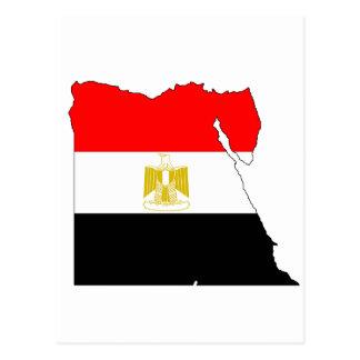 Egyptenflaggakarta Vykort