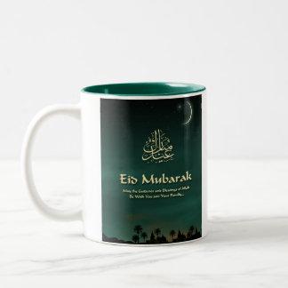 Eid Mubarak mugg