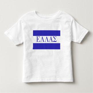 ELLAS i grekisk text Tee Shirt
