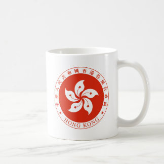 Emblem av Hong Kong - 香港特別行政區區徽 Kaffemugg