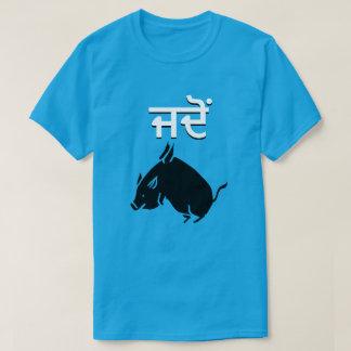 En flyggris och när i Punjabi T Shirts