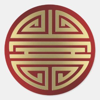 Enormt kinesiskt tecken för livslängd | runt klistermärke