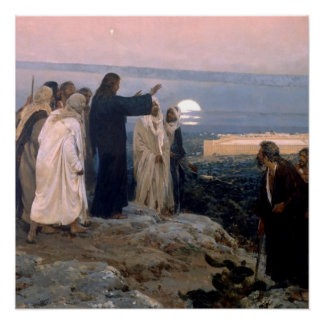 Enrique Simonet Jesus inspirera tro 1892